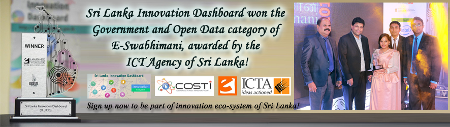 Winner of e-Swabhimani 2016, Government and Open data category